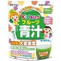 【井藤漢方】 キッズハグフルーツ青汁 (2g×15袋)×3