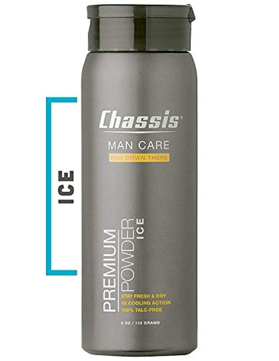 上記の頭と肩できないマンハッタンChassisアイスボディパウダーメンズ - エクストラクーリングセンセーションとフレッシュな香り