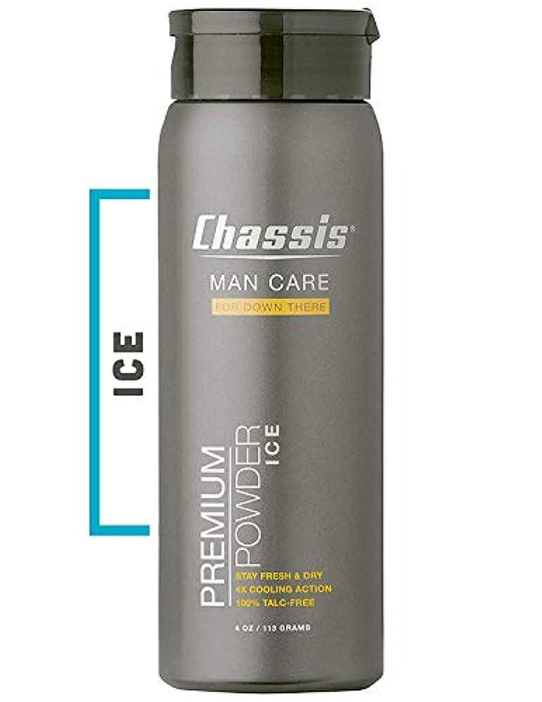 入手します運命持つChassisアイスボディパウダーメンズ - エクストラクーリングセンセーションとフレッシュな香り