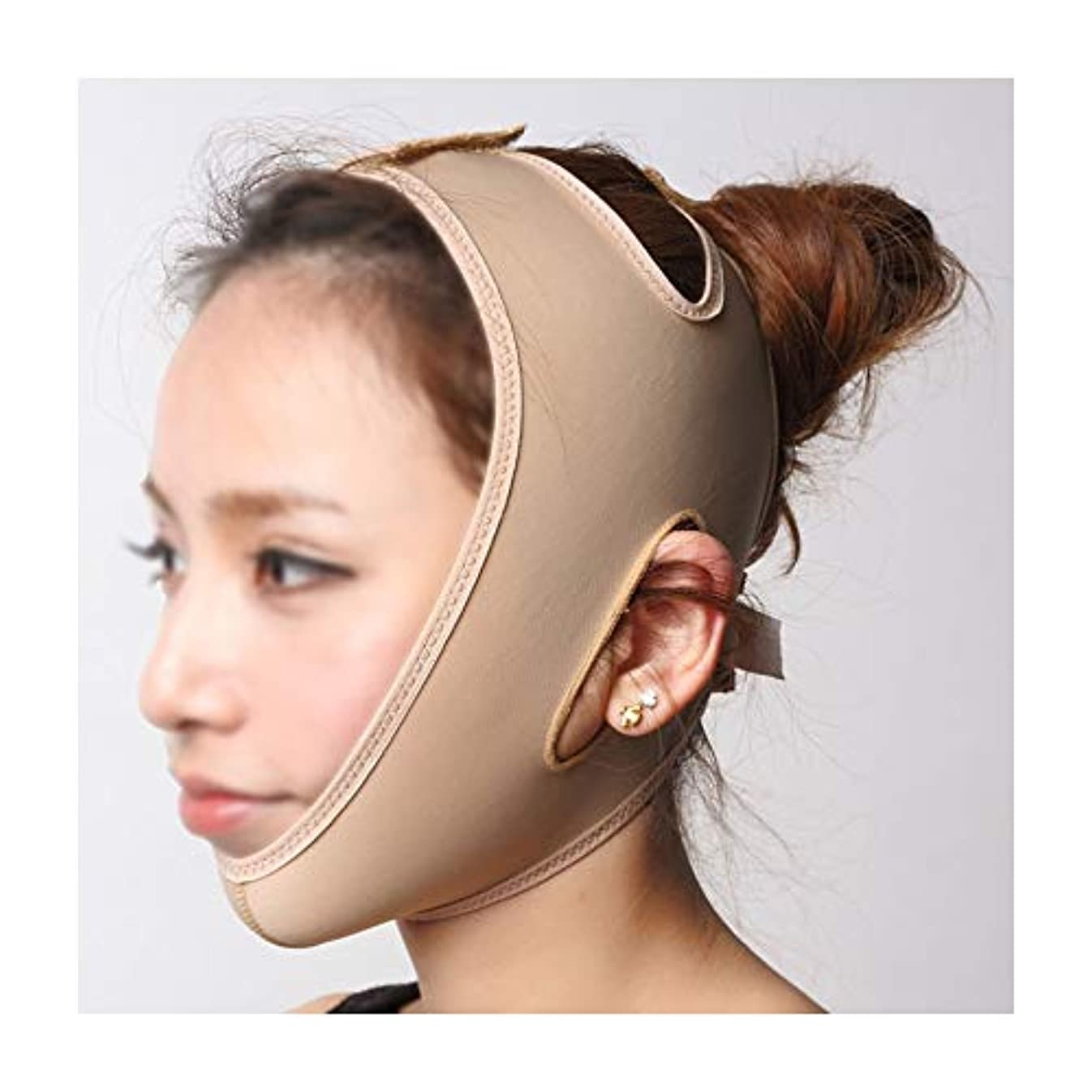 XHLMRMJ 引き締めフェイスマスク、睡眠薄い顔包帯薄いフェイスマスクフェイスリフティングフェイスメロンフェイスVフェイスリフティング引き締め二重あご美容ツール (Size : XL)