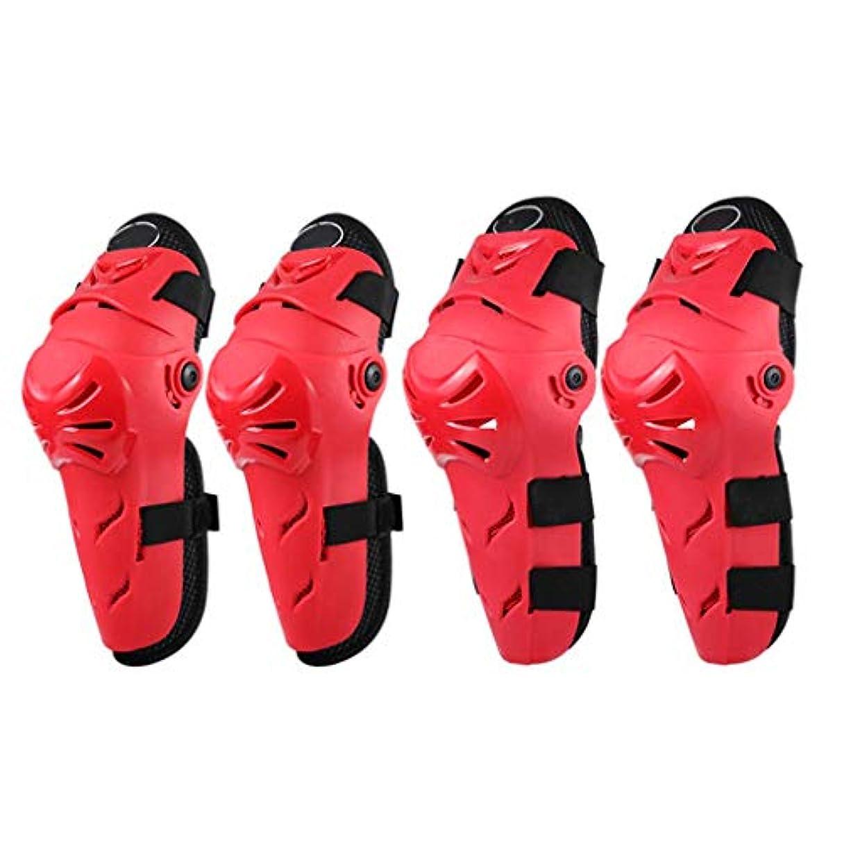と闘う喜んでについてKOROWA 4PCS ブレースサポート 膝保護ベルト 関節炎 大人のため オートバイの時 肘膝の保護赤