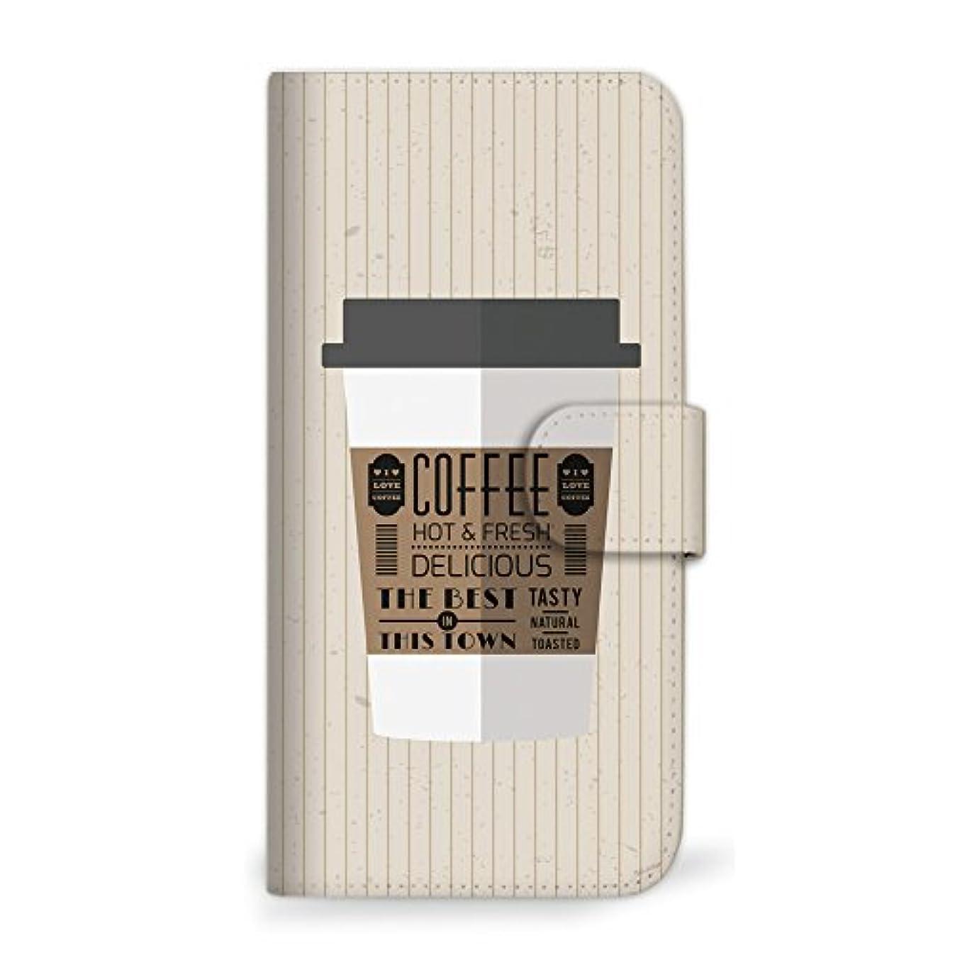 比類のない哀れな磁気mitas Xperia Z4 SO-03G ケース 手帳型  コーヒー A (183) SC-0187-A/SO-03G