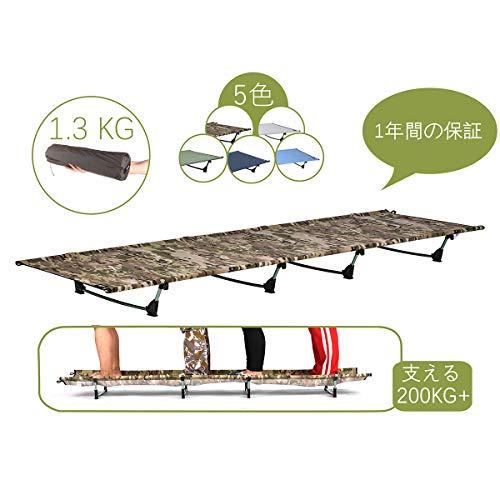 アウトドア ベッド、DESERT WALKER 折りたたみ式ベッド キャンピングベッド, 軽量1.3KG、耐荷重:200KG 収納袋付き、3色入り(グリーン、ブルー、グレー) (カモフラージュ)