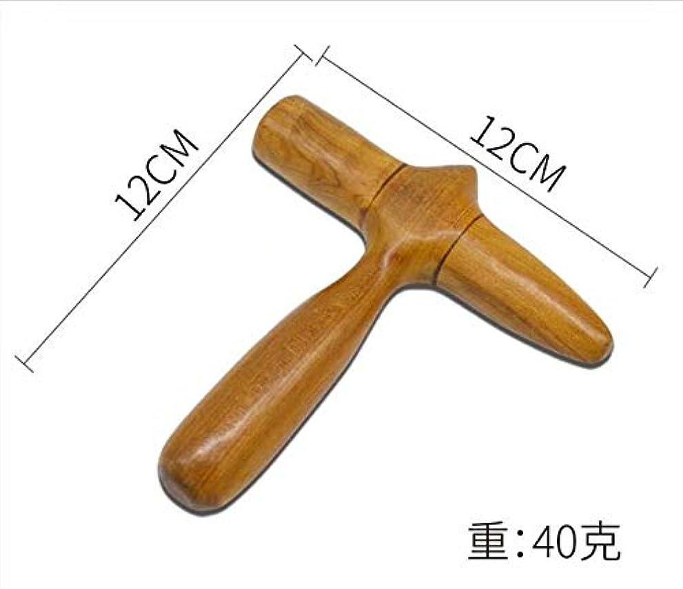 不確実ボーカルマエストロRICISUNGウッドマッサージ棒 握りタイプ 天然木 オカリナ型