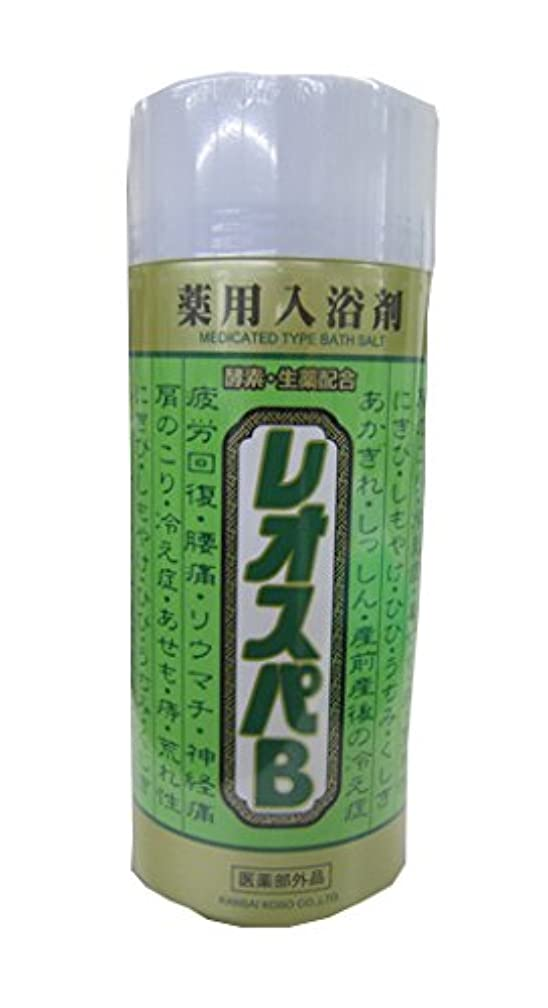 レオスパB 【5本セット】