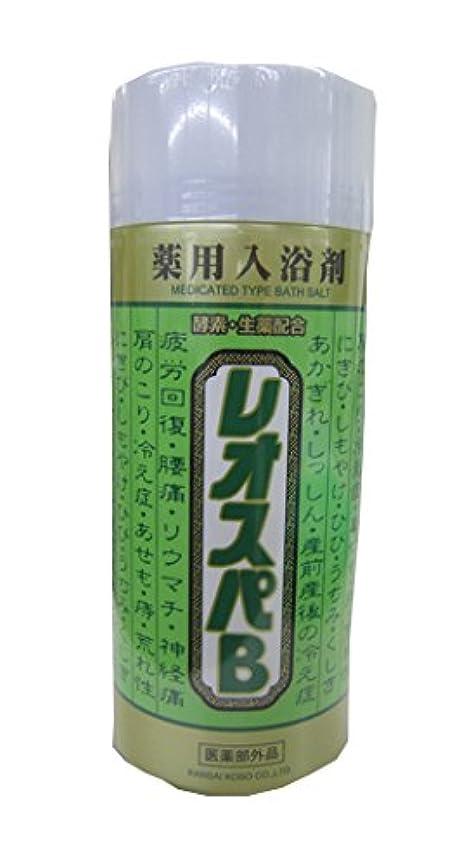 略す名誉栄光のレオスパB 【5本セット】