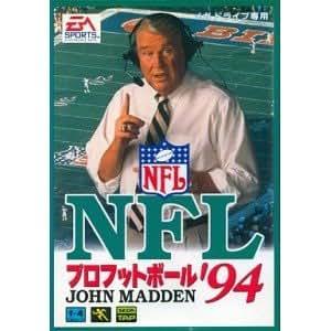 NFLプロフットボール94 MD 【メガドライブ】