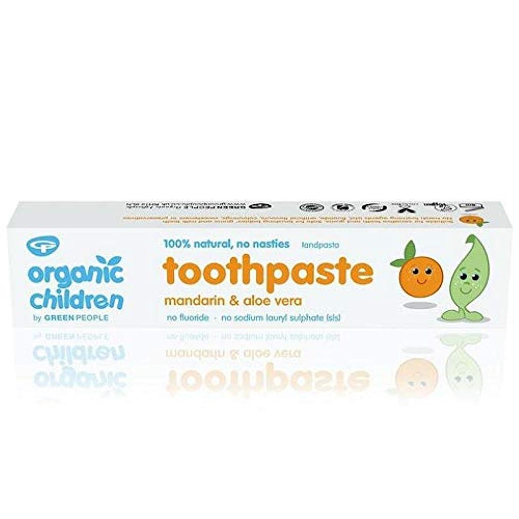 重くするテーブルを設定するスチュワーデス[Organic Children ] 有機子供の歯磨き粉、マンダリン50ミリリットル - Organic Children Toothpaste, Mandarin 50ml [並行輸入品]