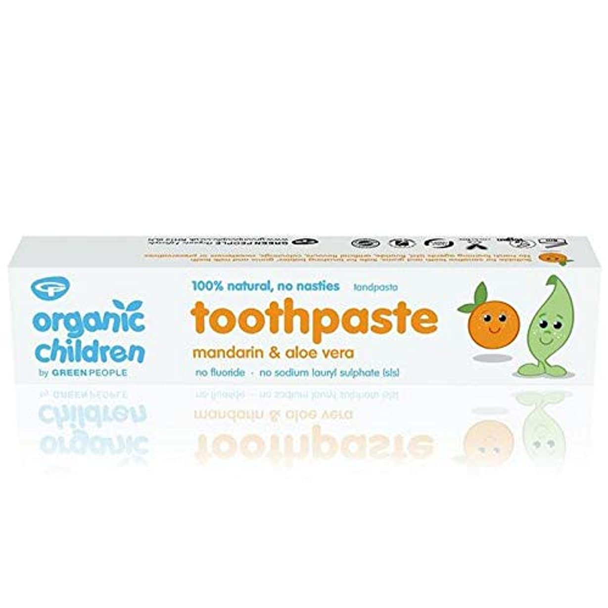 傾斜擬人緊張する[Organic Children ] 有機子供の歯磨き粉、マンダリン50ミリリットル - Organic Children Toothpaste, Mandarin 50ml [並行輸入品]