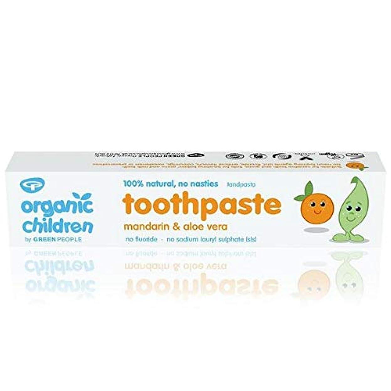 セットアップ魔女見分ける[Organic Children ] 有機子供の歯磨き粉、マンダリン50ミリリットル - Organic Children Toothpaste, Mandarin 50ml [並行輸入品]