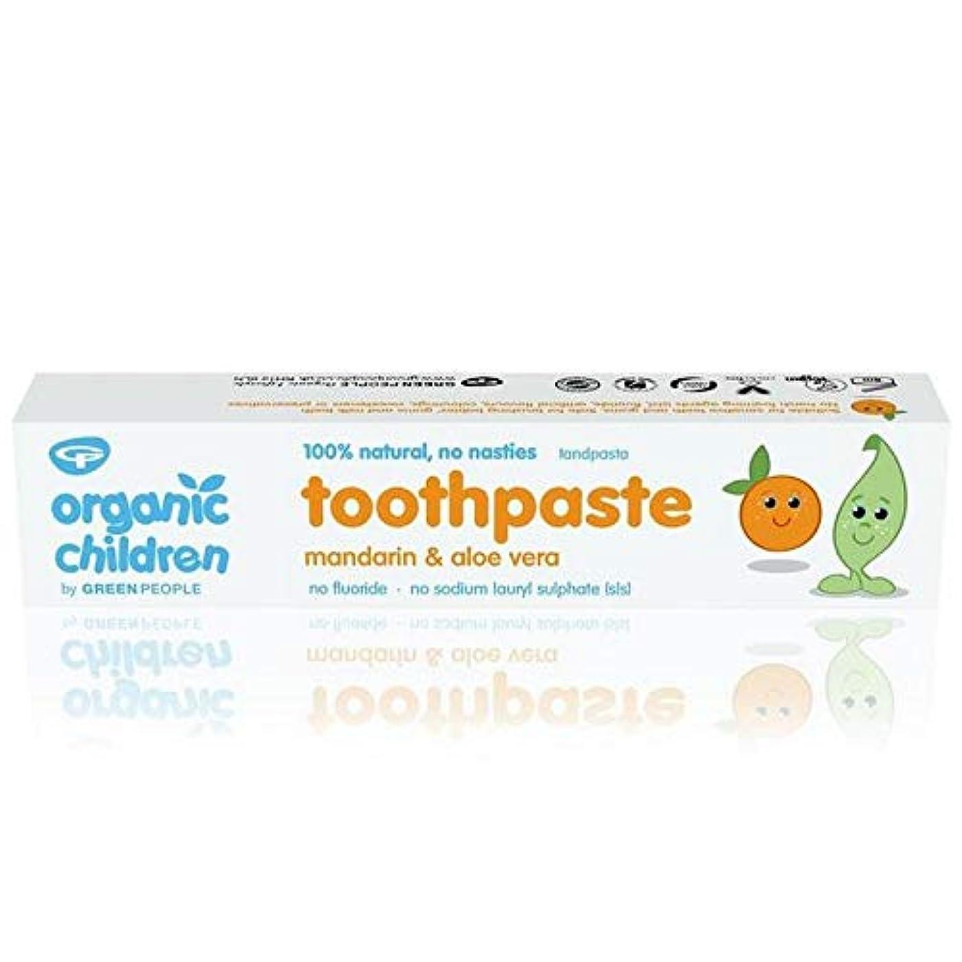攻撃的プロポーショナルみぞれ[Organic Children ] 有機子供の歯磨き粉、マンダリン50ミリリットル - Organic Children Toothpaste, Mandarin 50ml [並行輸入品]