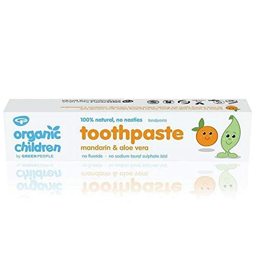 面倒夜明け農学[Organic Children ] 有機子供の歯磨き粉、マンダリン50ミリリットル - Organic Children Toothpaste, Mandarin 50ml [並行輸入品]