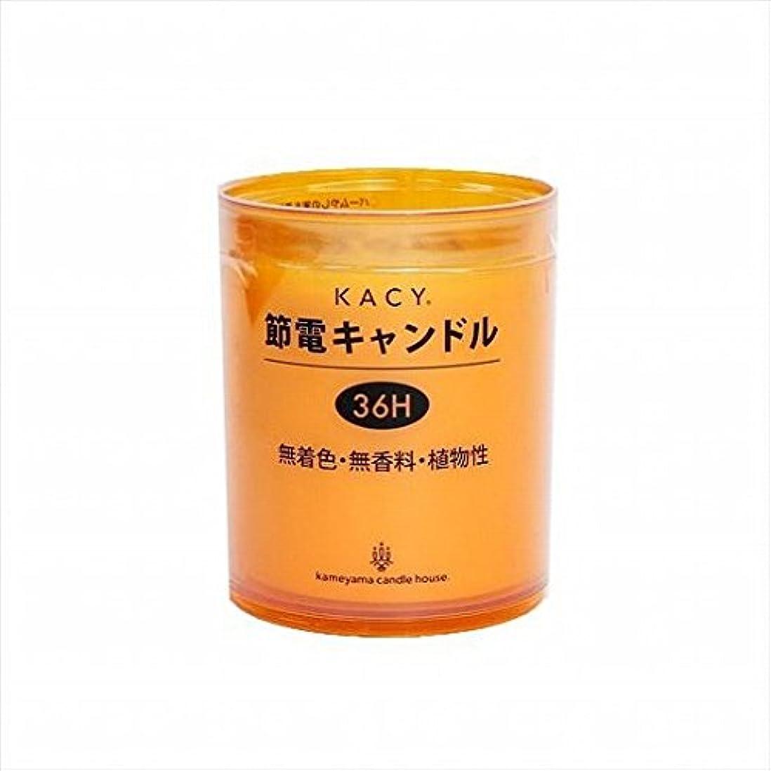kameyama candle(カメヤマキャンドル) 節電キャンドル 36時間タイプ 「 オレンジ 」 キャンドル 83x83x100mm (A9610010OR)