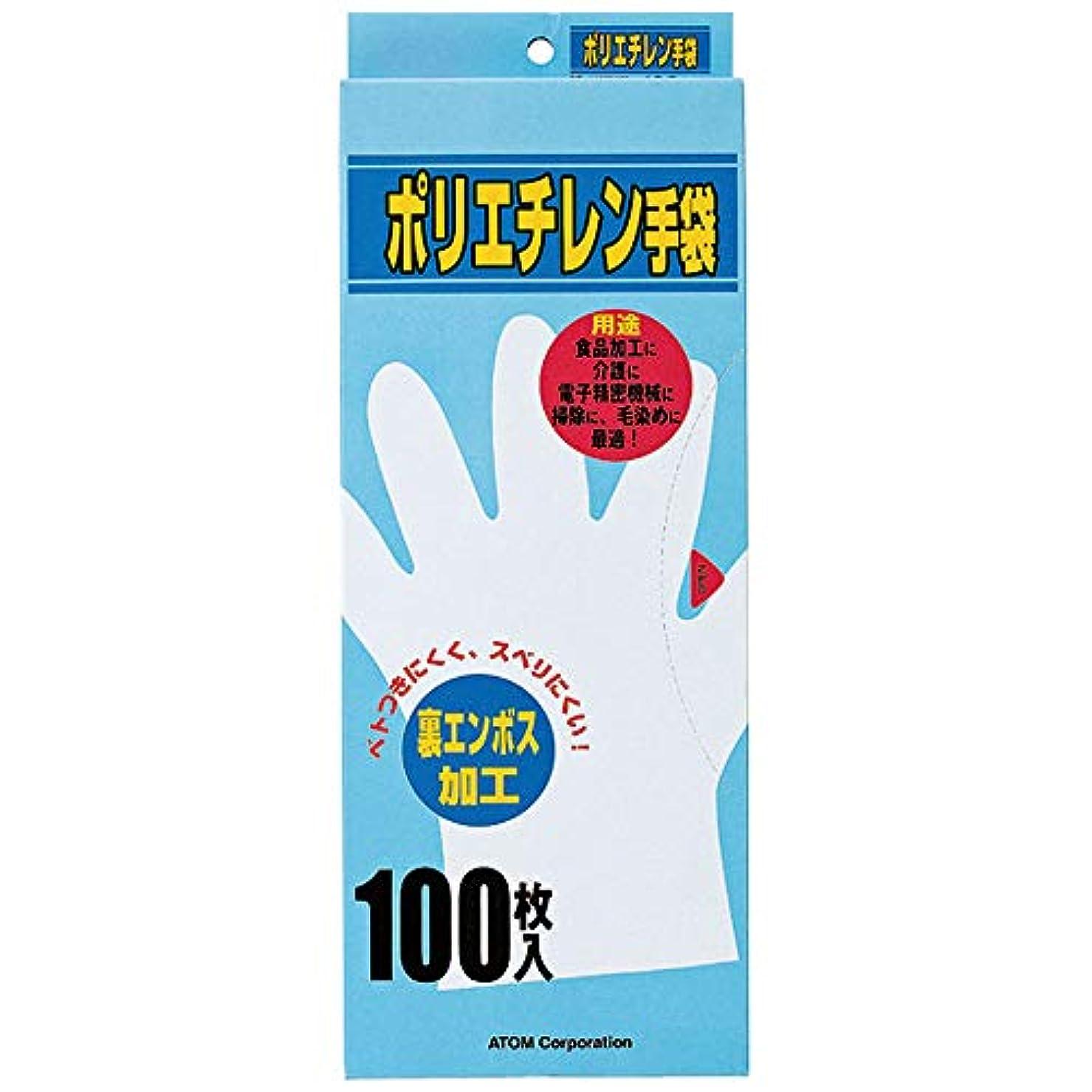 ナプキン百年大理石アトム ポリエチレン手袋 1720-100-M 5箱(500枚)