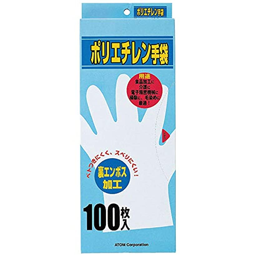 悪意のある掻く暴動アトム ポリエチレン手袋 1720-100-M 5箱(500枚)