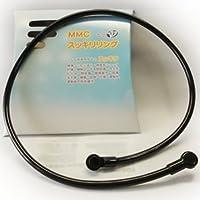 (metaru mega) MMC スッキリリング かた楽々くん 肩と首の痛みに(首用・特許品)Mサイズ 550mm 黒 商品番号 MR07M63