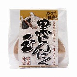 元気 熟成発酵黒にんにく玉 1玉(約32〜36g)×11個 JAN:4571288145012