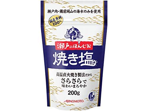 味の素 瀬戸のほんじお焼き塩 200g×5個