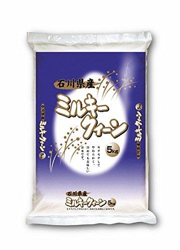 【精米】石川県産ミルキークイーン5kg