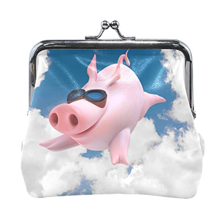 AOMOKI 財布 小銭入れ ガマ口 コインケース レディース メンズ レザー 丸形 おしゃれ プレゼント ギフト デザイン オリジナル 小物ケース 豚柄 雲 ピッグ ピンク