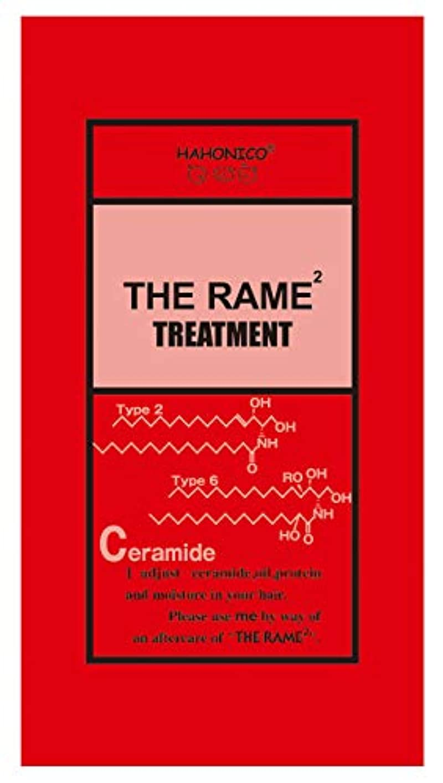 咳後方に前兆ハホニコ ラメラメトリートメント 5+1piceces