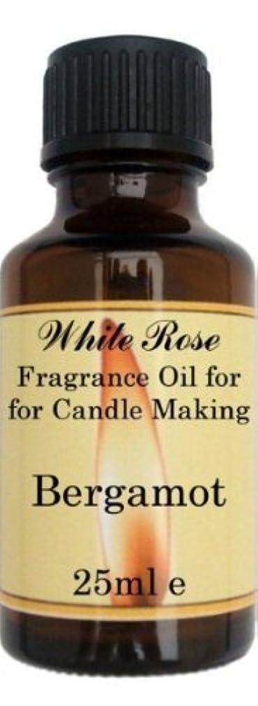 望遠鏡衝動ロゴBergamot (Paraben Free) Fragrance Oil For Candle Making 25ml by White Rose Essential Oils