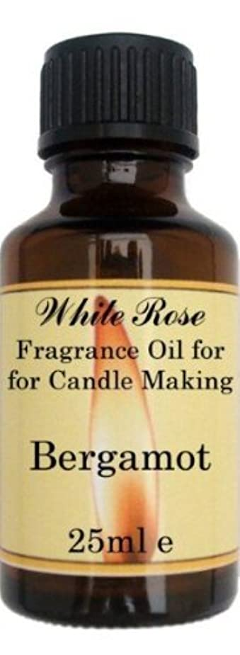 発揮する意味する必要があるBergamot (Paraben Free) Fragrance Oil For Candle Making 25ml by White Rose Essential Oils