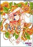AIR (2) (カドカワコミックスAエース)