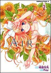 AIR (2) (カドカワコミックスAエース)の詳細を見る