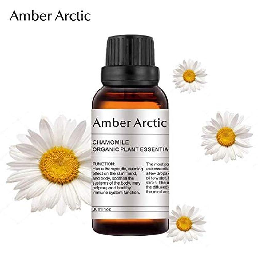 集団的剃る死AMBER ARCTIC エッセンシャル オイル ディフューザー 用 100% 純粋 新鮮 有機 植物 セラピー オイル 30Ml カモミール カモミール