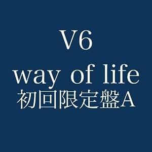 way of life(初回限定盤A)(DVD付)