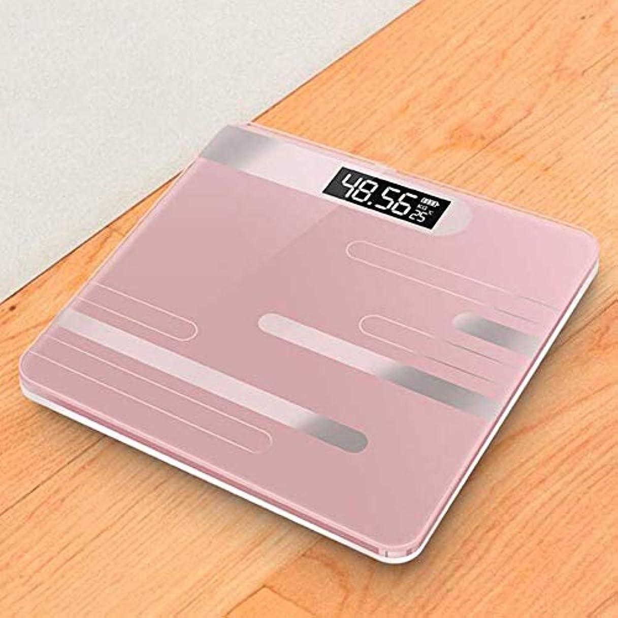 ボット調停者受信機ガラススマート電子スケールデジタル体重バランス肥満LCDディスプレイ家庭用USB充電180KG / 50G(10.2×10.2×0.9インチ) WJuian (Color : Rose gold-A)