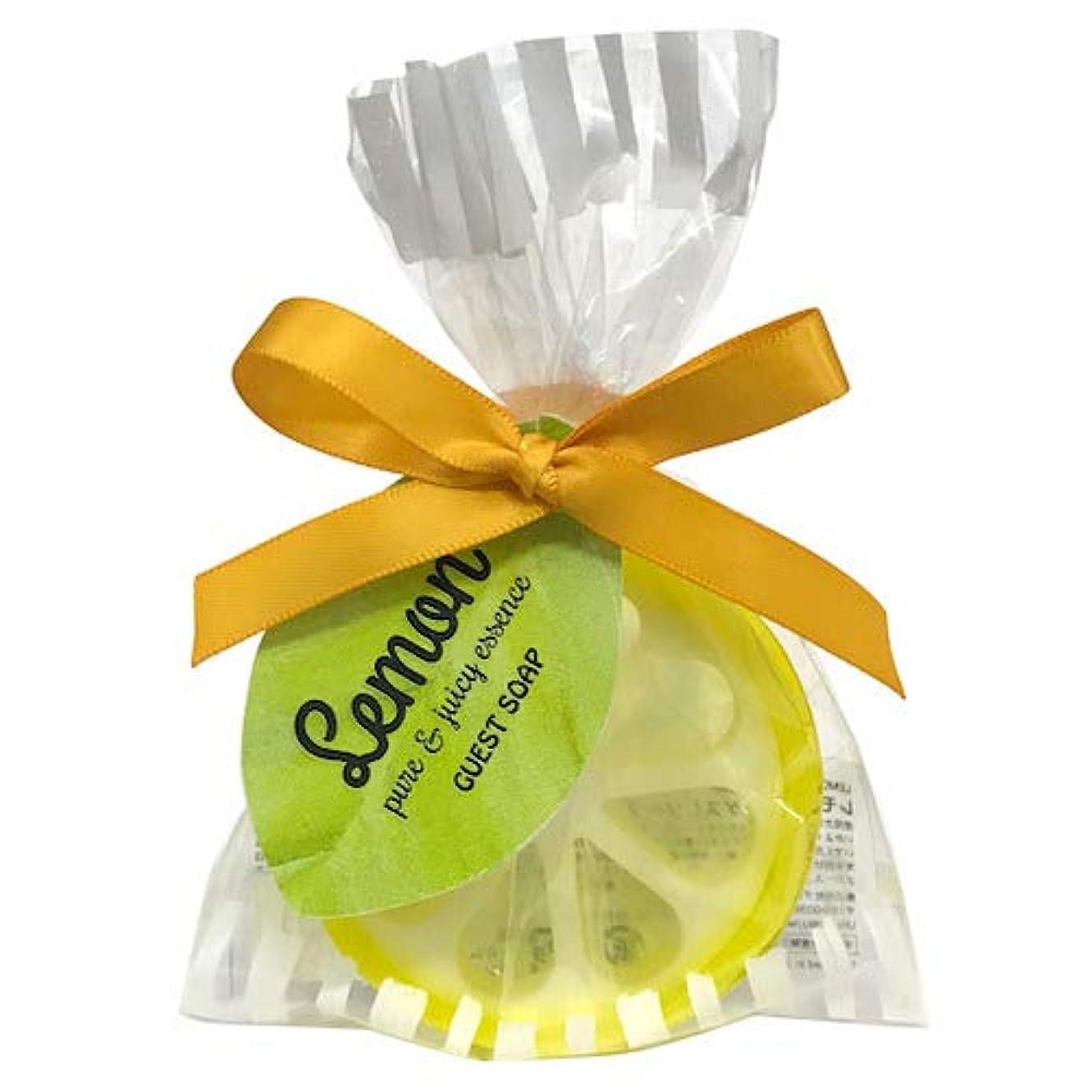 のぞき見退化する醸造所レモン ピュア&ジューシーエッセンス ゲストソープ 40g
