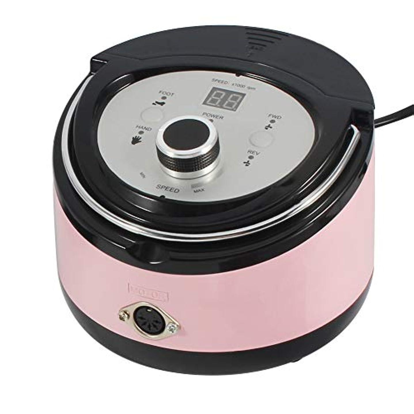 カップ好ましい定期的に電気マニキュアは専門の電気釘のドリル機械45W 35000RPMのポリッシャペディキュアのための調節可能な速度LEDスクリーンをあけます,ピンク