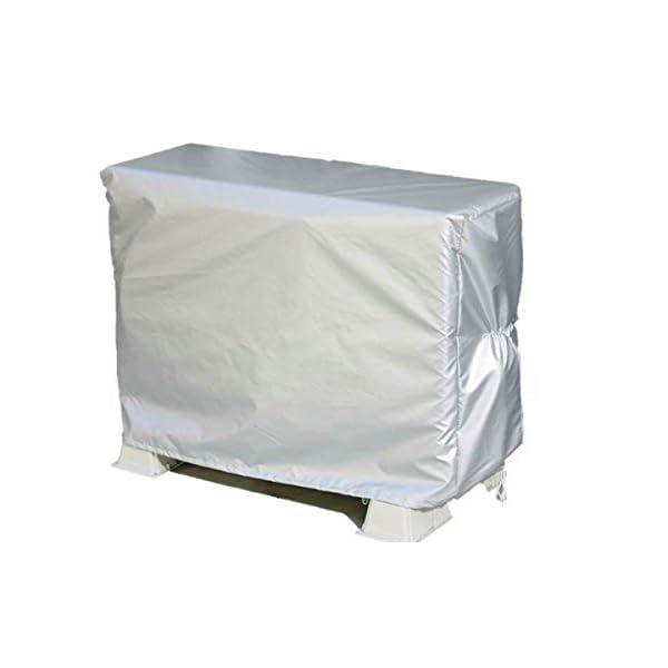 アストロ エアコン室外機カバー はっ水加工 シル...の商品画像