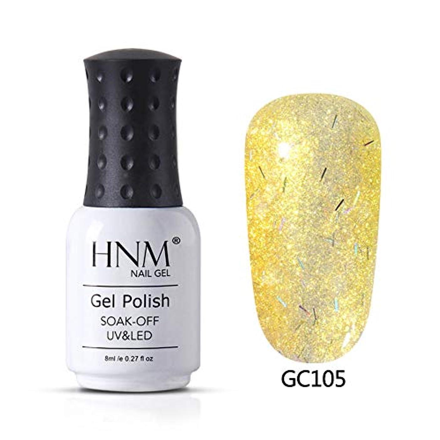 南西メイトコミットHNM ジェルネイル カラージェル ダイヤモンド系 グリッタージェル 8ml【全96色選択可】