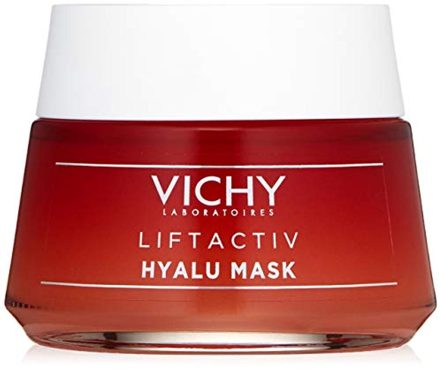 スマイル化学薬品化学薬品VICHY LIFTACTIV HYALU MASK 50 ML/49G