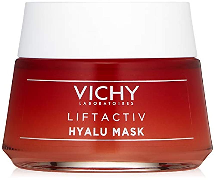 請求田舎怠感VICHY LIFTACTIV HYALU MASK 50 ML/49G