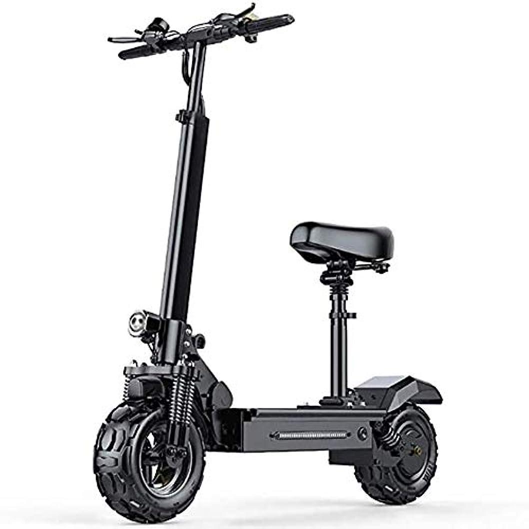 誰でも周術期災難アダルト折りたたみ電動スクーター、折りたたみ電気自動車48V 500Wブラシレスモーター11インチ真空タイヤオフロード二輪電動スクーター,10.0AH