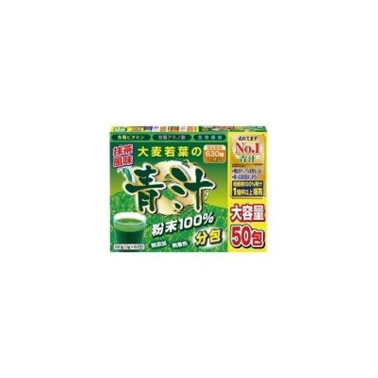 寄生虫耐久ボウル大麦若葉の青汁100% 150g(3g×50包) 2260