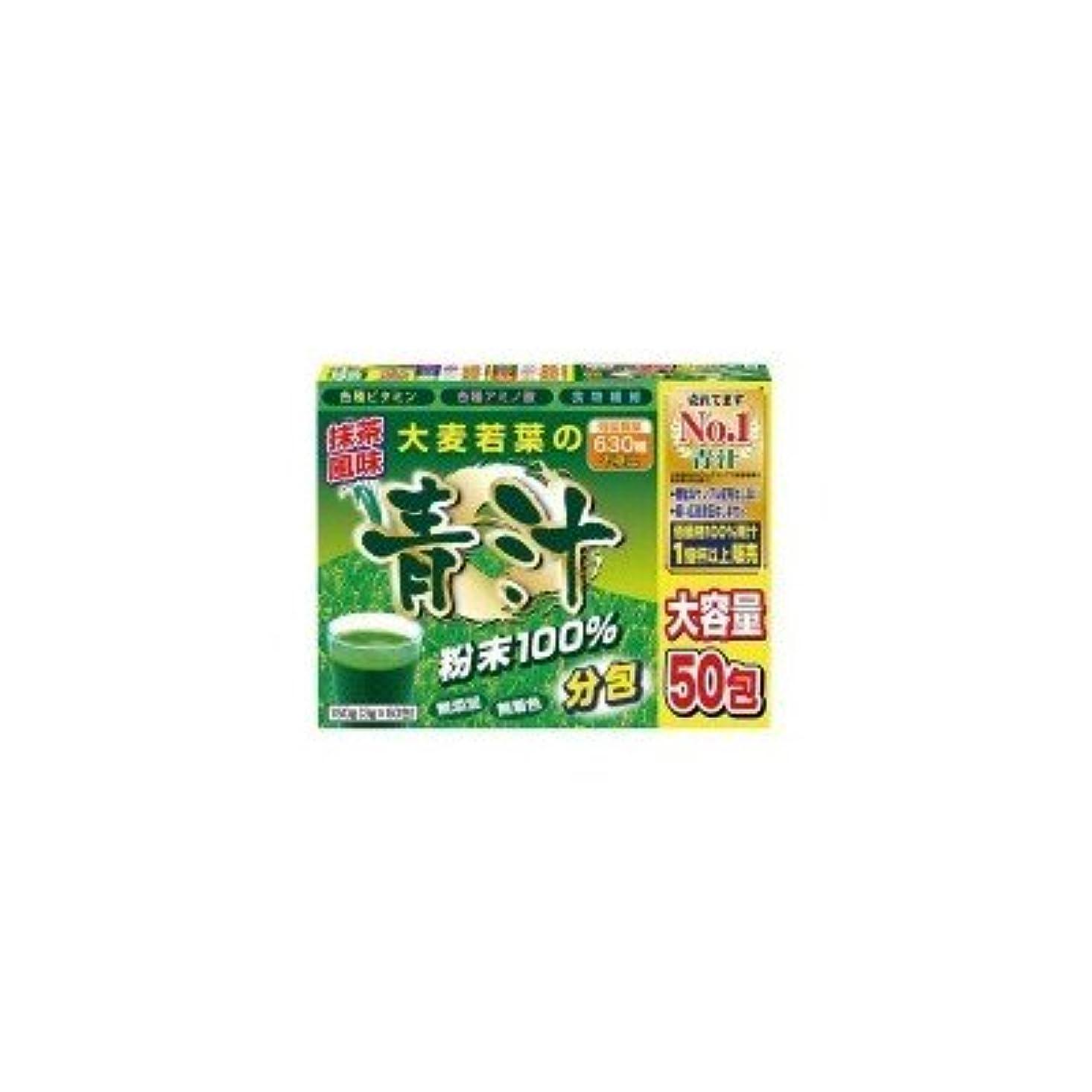 薬局ネックレット関係大麦若葉の青汁100% 150g(3g×50包) 2260