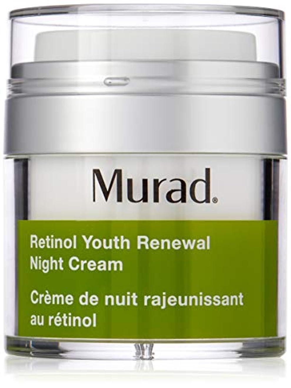 手順ズーム韓国Murad Retinol Youth Renewal Night Cream 50ml