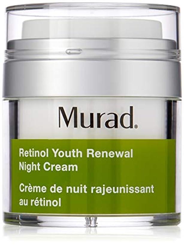 ペデスタル赤面ポジションMurad Retinol Youth Renewal Night Cream 50ml