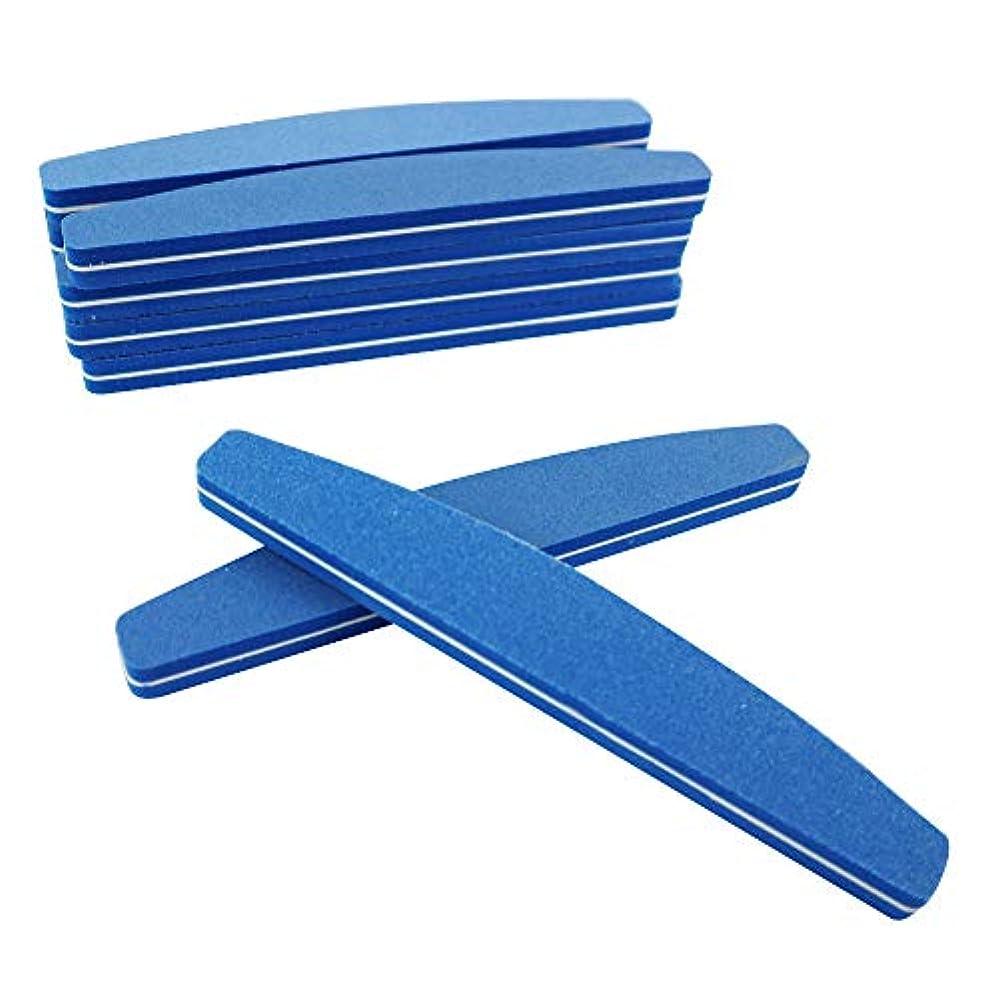 どこにでも増幅器固執トータルヘルスケアプロモーション 簡単お手軽ネイルケア シャイナー 10本セット 両面 爪磨き (半月型)