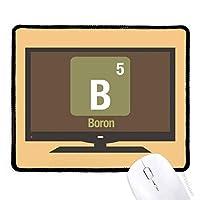 ボロンの化学元素科学 マウスパッド・ノンスリップゴムパッドのゲーム事務所