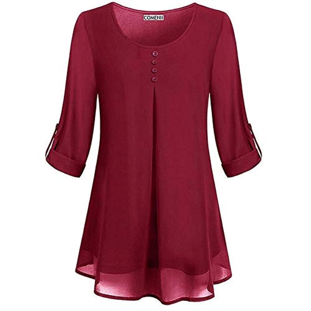 故意のその他寄付MIFAN の女性のドレスカジュアルな不規則なドレスルースサマービーチTシャツドレス