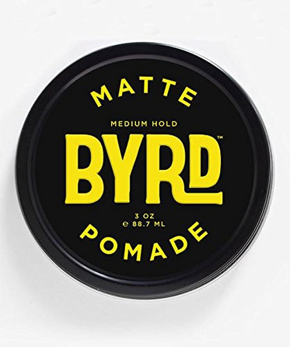 維持受賞完全にBYRD(バード) マットポマード 85g
