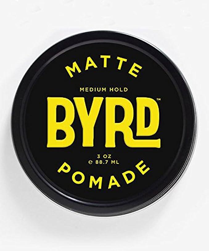 エントリ生むめんどりBYRD(バード) マットポマード 85g