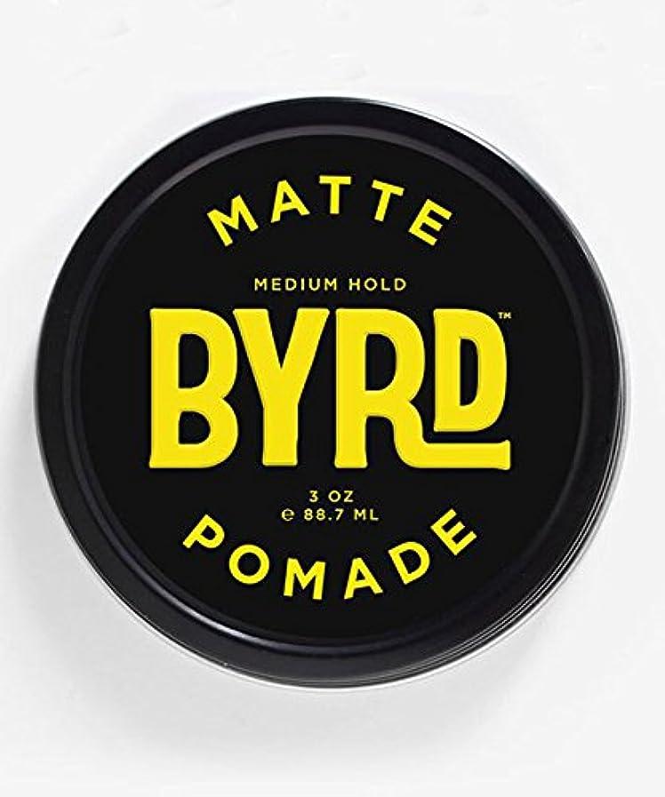 つづりにはまってしないBYRD(バード) マットポマード 85g