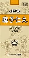 【第2類医薬品】JPS麻子仁丸料エキス錠N 200錠